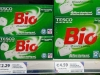 062-bio-washing-powder